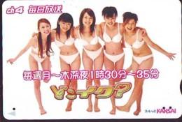 Télécarte Japon * EROTIQUE (6635)   *  EROTIC PHONECARD JAPAN * TK * BATHCLOTHES * FEMME SEXY LADY LINGERIE - Mode