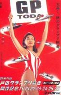 Télécarte Japon * EROTIQUE (6637) RACING BOAT  *  EROTIC PHONECARD JAPAN * TK * BATHCLOTHES * FEMME SEXY LADY LINGERIE - Mode