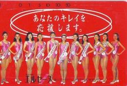 Télécarte Japon * EROTIQUE (6640)  *  EROTIC PHONECARD JAPAN * TK * BATHCLOTHES * FEMME SEXY LADY LINGERIE - Fashion