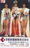 Télécarte Japon * EROTIQUE (6641)  *  EROTIC PHONECARD JAPAN * TK * BATHCLOTHES * FEMME SEXY LADY LINGERIE - Fashion