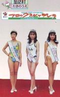 Télécarte Japon * EROTIQUE (6642)  *  EROTIC PHONECARD JAPAN * TK * BATHCLOTHES * FEMME SEXY LADY LINGERIE - Fashion