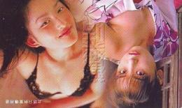 Télécarte Japon * EROTIQUE (6643)  *  EROTIC PHONECARD JAPAN * TK * BATHCLOTHES * FEMME SEXY LADY LINGERIE - Fashion