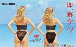 Télécarte Japon * EROTIQUE (6645) SPECIAL EFFECT *  EROTIC PHONECARD JAPAN * TK * BATHCLOTHES * FEMME SEXY LADY LINGERIE - Mode