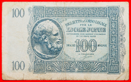 + GREECE, OCCUPATION BY ITALY: IONIAN ISLANDS ★ 100 DRACHMAS (1941)! LOW START ★ NO RESERVE! - Greece