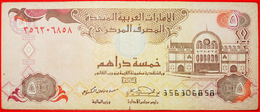 + SHARJAH MARKET: UNITED ARAB EMIRATES ★ 5 DIRHAMS 1422-2001! LOW START ★ NO RESERVE! - United Arab Emirates