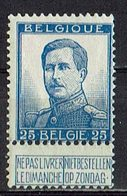 Belgien 1912 // Mi. 102 II * - 1912 Pellens