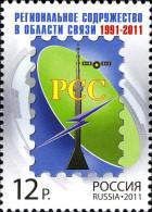2011-1532 Russia Russland Russie Rusia Regional Concord In Sphere Of Communication RCC Mi 1764 MNH - 1992-.... Federazione