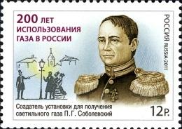 2011 Russia Russland Rusland Russie Rusia Energy Uniform Sobolevsky 200th Anniversary Of The Use Of Gas Mi 1773 MNH - 1992-.... Federazione