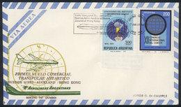 ANTARCTICA: 7/JUN/1980: Antarctic Transpolar Inauguration Flight Buenos Aires-Hong Kong, With Arrival Backstamp, VF Qual - Stamps