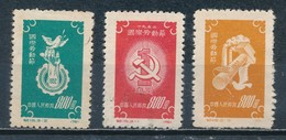 °°° CINA CHINA - Y&T N°930/32 - 1952 °°° - 1949 - ... People's Republic