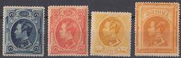 SIAM - 1883 - Lotto Di 4 Valori Nuovi MH: Yvert 1, 3, 4 E 5. - Siam