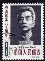 Literatur 1962 China 621 O 1€ Büste Schriftsteller Lu Xun Skulptur Künstler Chia-sheng History Art Stamp Chine CINA - 1949 - ... République Populaire