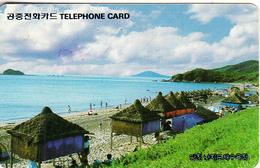 SOUTH KOREA - Beach Of Nanjido In Dangjin/Chungnam(W3000), 08/95, Used - Korea, South