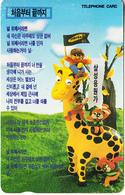 SOUTH KOREA - Samsung(W2000), 08/95, Used - Korea, South