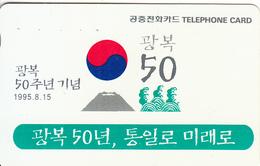 SOUTH KOREA - 50th Anniversary Of National Liberation Day Of Korea(W5000), 08/95, Used - Korea, South