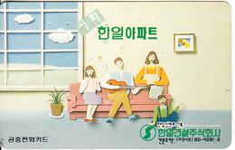 SOUTH KOREA - Family(W2000), CN : MC95040001, 04/95, Used - Korea, South