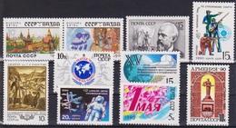 1990 - 10 Stamp Set, MNH - 1923-1991 URSS