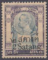 SIAM - 1915 - Yvert 119 Nuovo MH. - Siam