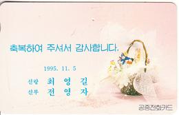 SOUTH KOREA - Korea Telecom Telecard(W3000), 10/95, Used - Korea, South