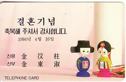 SOUTH KOREA - Happiness, KOICA(W2000), CN : C94040151, 04/94, Used - Korea, South