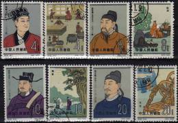 Berühmte Wissenschaftler 1962 China 667/74 O 25€ Papier-Hersteller Apotheker Medizin Geologie Astronomie Chine CINA - 1949 - ... People's Republic