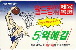 SOUTH KOREA - Basketball(W2000), 05/94, Used - Korea, South