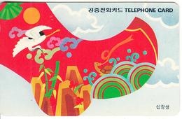 SOUTH KOREA - Tel Long-Living Things(W3000), 11/93, Used - Korea, South