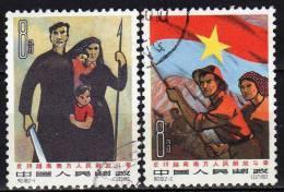 Solidarität Mit Vietnam 1963 China 774/5 O 3€ Flagge Miliz Familie Kampf Gegen USA-Invasion Flag Military Set Chine - 1949 - ... People's Republic