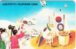 SOUTH KOREA - Kite Flying(reverse Letter W, W5000), 10/92, Used - Korea, South