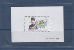 = Bloc Neuf Georges Guynemer 5.10€ Type PA81 Numéroté Tirage Réservé Aux Réservataires Sous Emballage Scellé - 1960-.... Ungebraucht