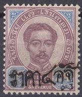 SIAM - 1892 - Yvert 26 Nuovo MH. - Siam