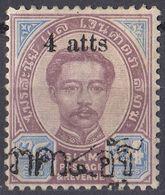 SIAM - 1892 - Yvert 24 Nuovo MH. - Siam