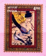 BIRDS-PHESANTS-PEAOCKS- PREPAID PRESTAMPED PINK COVER-INDIA-SCARCE-MNH-BX1-386 - Paons
