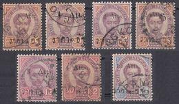 SIAM - Lotto Di 7 Valori Usati: Yvert 20a, 20b, 21, 21d, 22, 23 E 25. - Siam