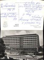 621946,Foto Ak Kolobrzeg Kolberg Hotel Skanpol Poland - Polen