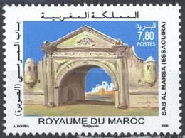 MOROCCO BAB AL MARSA ( ESSAOUIRA ) MONUMENT 2008 - Morocco (1956-...)