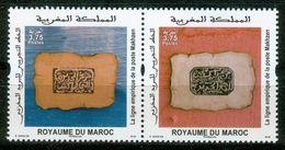 MOROCCO POSTE MAKHZEN LA LIGNE EMPIRIQUE EMISSION 2018 - Morocco (1956-...)