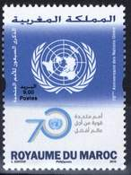 MOROCCO ANNIVERSAIRE NATIONS UNIES 2015 - Morocco (1956-...)