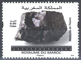 MOROCCO METEORITE TISSINT GEOLOGY MINERALS 2015 - Morocco (1956-...)