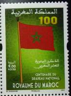 MOROCCO CENTENAIRE DU DRAPEAU NATIONAL 2015 - Morocco (1956-...)