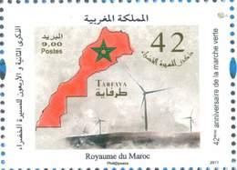 MOROCCO 42IEME ANNIVERSAIRE MARCHE VERTE SAHARA ENERGIE ÉOLIENNE 2017 - Morocco (1956-...)