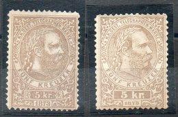 1873  N°1A Et 1B  NEUFS**  COTE 300 EUROS DEPART 55 EUROS - Télégraphe