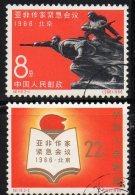 Schriftsteller-Konferenz 1966 China 945/6 O 8€ Afro-Asiatische Kooperation Buch Fackel Gewitter Writer Set Of Chine - 1949 - ... République Populaire