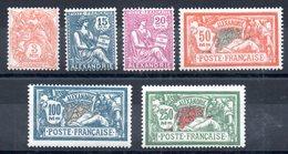 ALEXANDRIE - YT N° 75 à 80 - Neufs * - MH - Cote: 75,00 € - Alexandrie (1899-1931)