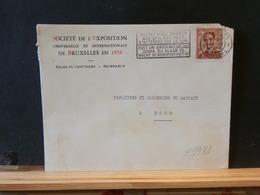 A9978   LETTRE  BELG.  EXPO   1958 - 1958 – Brussels (Belgium)