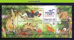 Neh023b FAUNA VOGEL KAT BUTTERFLIES BIRDS CAT SQUIRREL MONKEY INSECT FROG MUSHROOM BEETLES FLOWERS MALAYSIA 1996 PF/MNH - Briefmarken