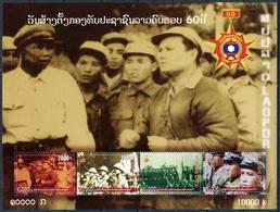 334 - Laos 2009  BF 179 ; Block 211 **  MNH  60 Years Army. - Laos