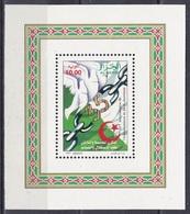Algerien Algeria Algerie 1997 Geschichte History Unabhängigkeit Independence Freiheit Freedom Tauben Doves, Bl. 8 ** - Algeria (1962-...)