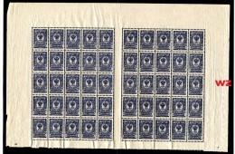 Russia  1908 Mi 69 II Ab  MNH - 1857-1916 Empire
