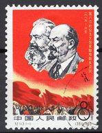 Konferenz Post-Minister 1965 China 873 O 5€ Flagge Mit Porträt Politiker Marx Lenin History Flag Stamp Of Chine CINA - 1949 - ... People's Republic